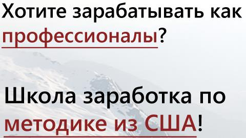 http://s7.uploads.ru/6WvoF.jpg