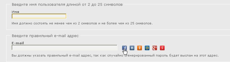 http://s7.uploads.ru/6Z8AX.png