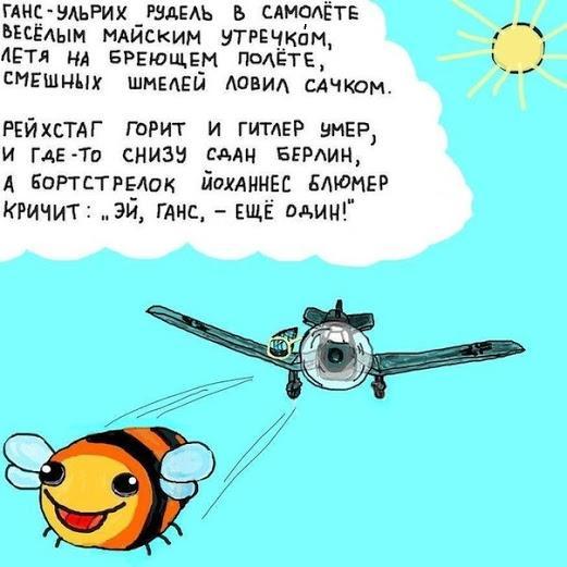 http://s7.uploads.ru/6atL4.jpg