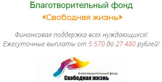 Скрипт WebberGet версия 4.4 приносит 350 рублей за час работы 6dIjH