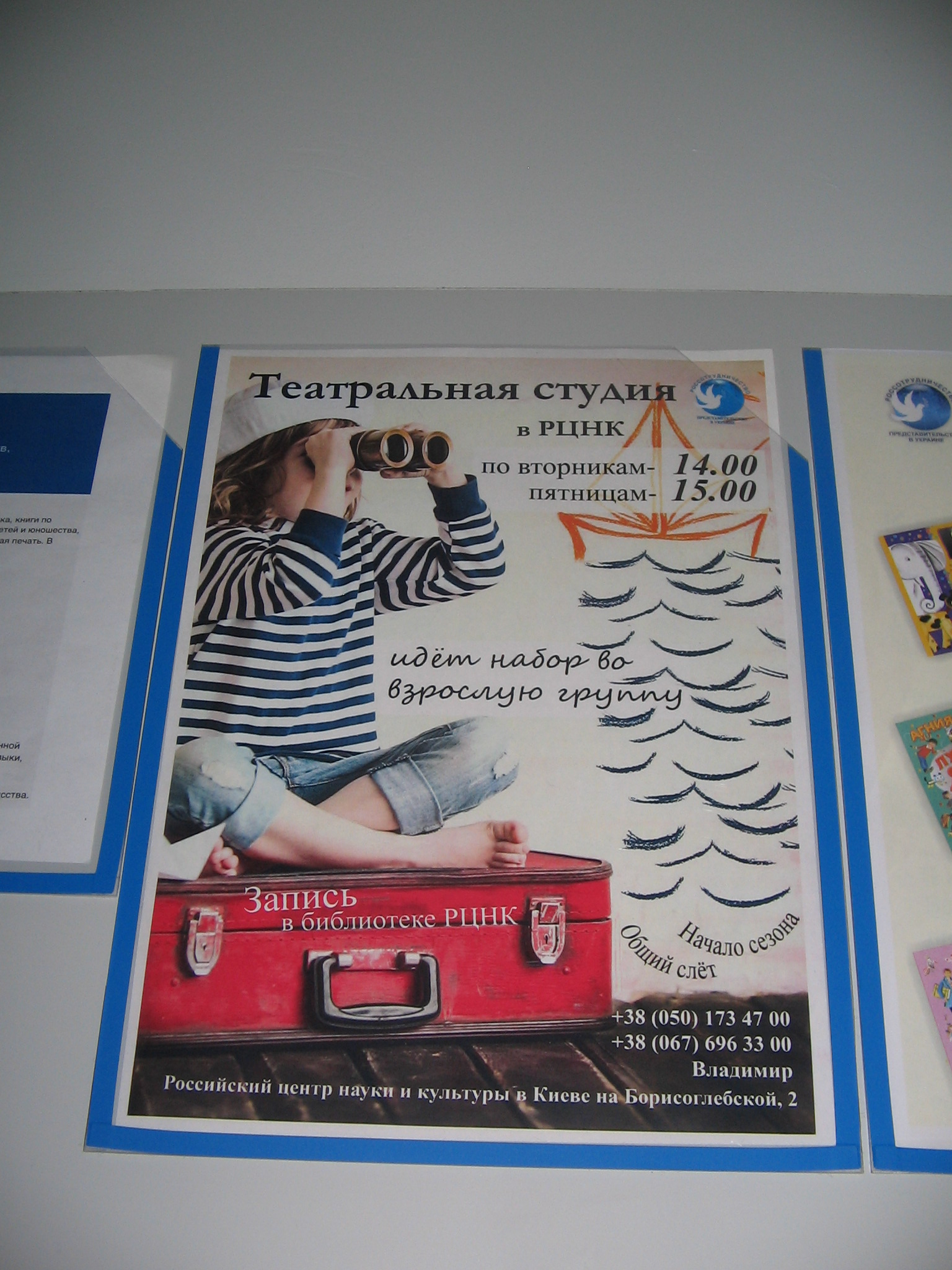 http://s7.uploads.ru/6eqAE.jpg
