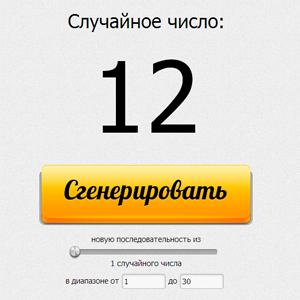 http://s7.uploads.ru/6hAo2.jpg