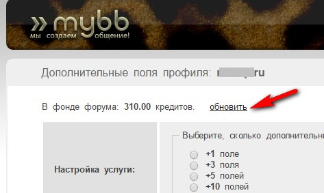 http://s7.uploads.ru/6n382.jpg