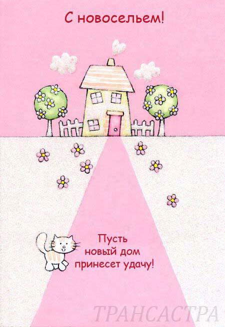 http://s7.uploads.ru/6n8h4.jpg