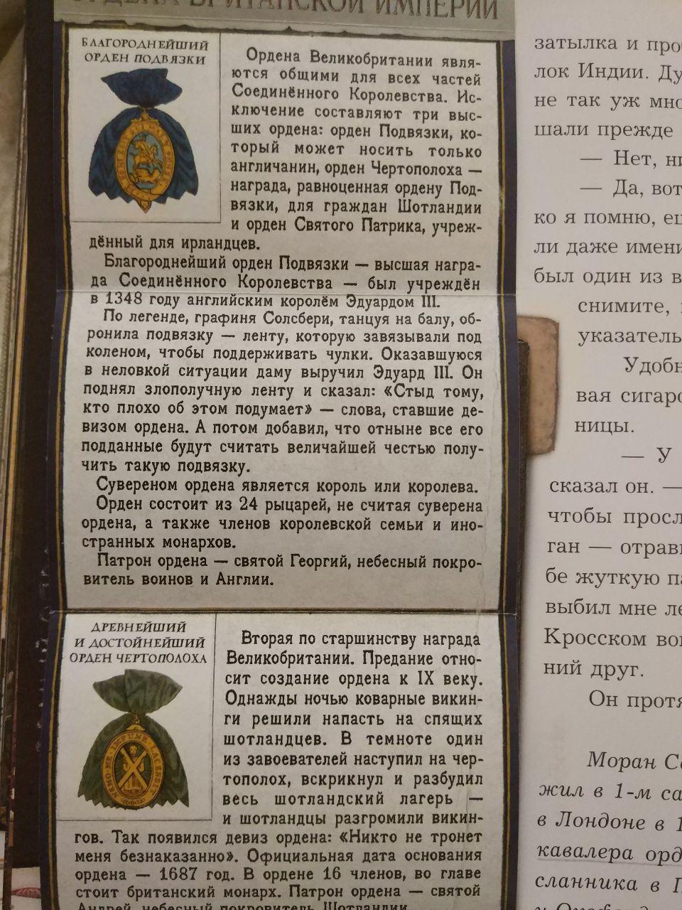 http://s7.uploads.ru/6o7SO.jpg