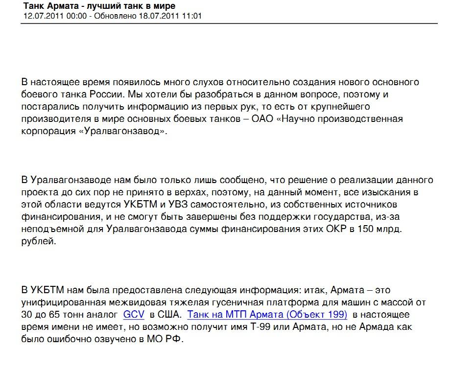 http://s7.uploads.ru/6pU9A.jpg