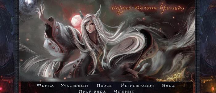 http://s7.uploads.ru/6ug0l.jpg