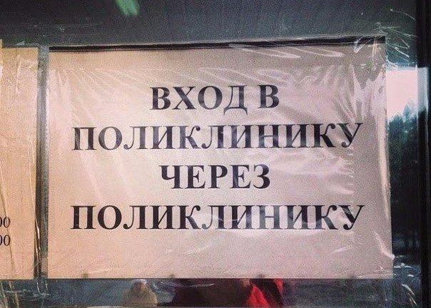 http://s7.uploads.ru/6vQD2.jpg