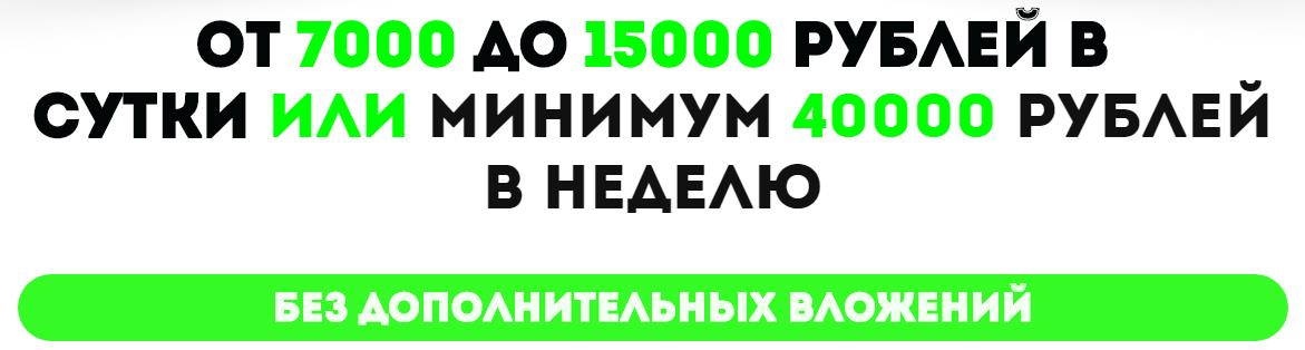 http://s7.uploads.ru/73wxf.jpg