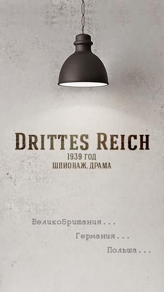 http://s7.uploads.ru/76Dh4.jpg