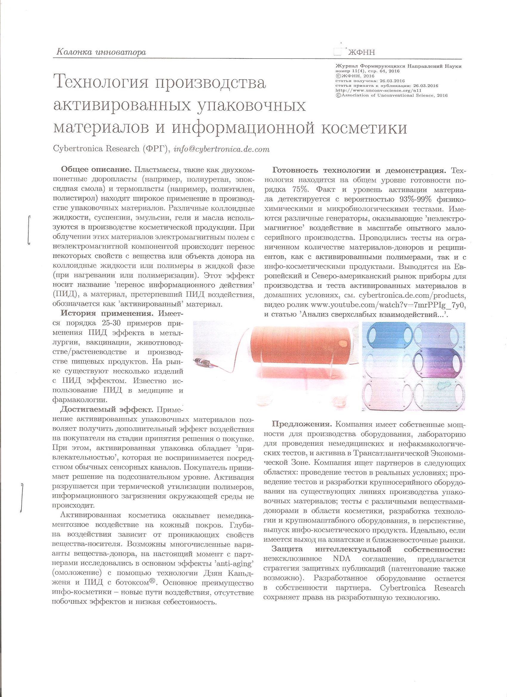 http://s7.uploads.ru/798Zp.jpg