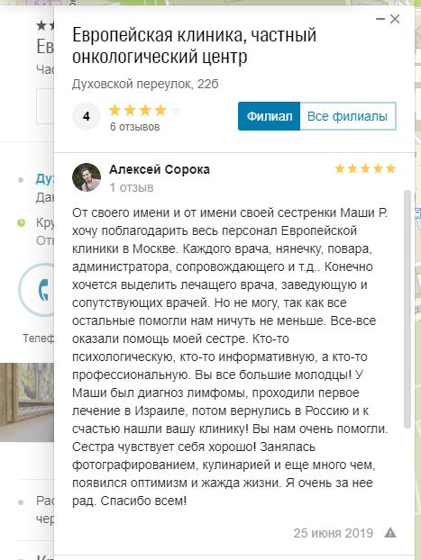 http://s7.uploads.ru/79dnT.png