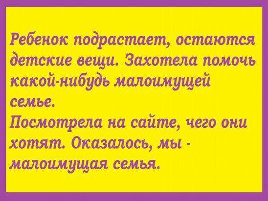 http://s7.uploads.ru/7Dm0P.jpg