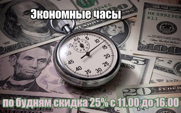 http://s7.uploads.ru/7DpJq.jpg