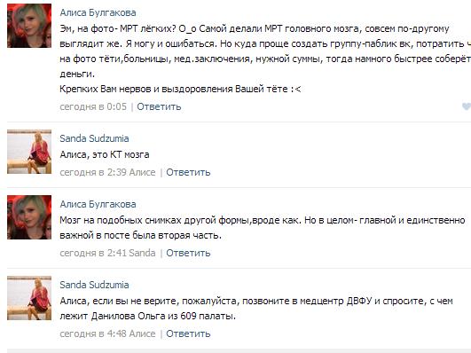 http://s7.uploads.ru/7DxWw.png