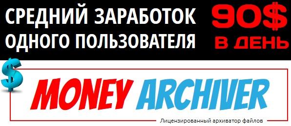1000-1500 рублей в день! (Курс Блинова Вячеслава) 7Ebgi