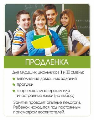 http://s7.uploads.ru/7HI4w.jpg