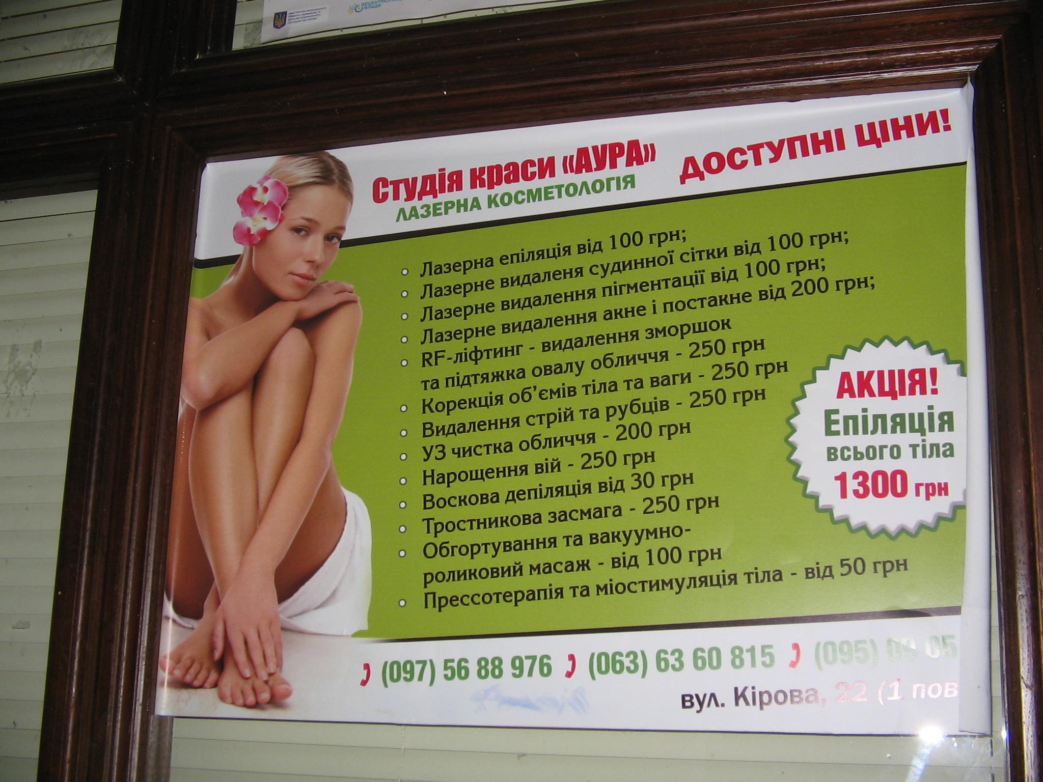 http://s7.uploads.ru/7JWr8.jpg