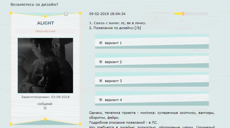 http://s7.uploads.ru/7K6ST.png