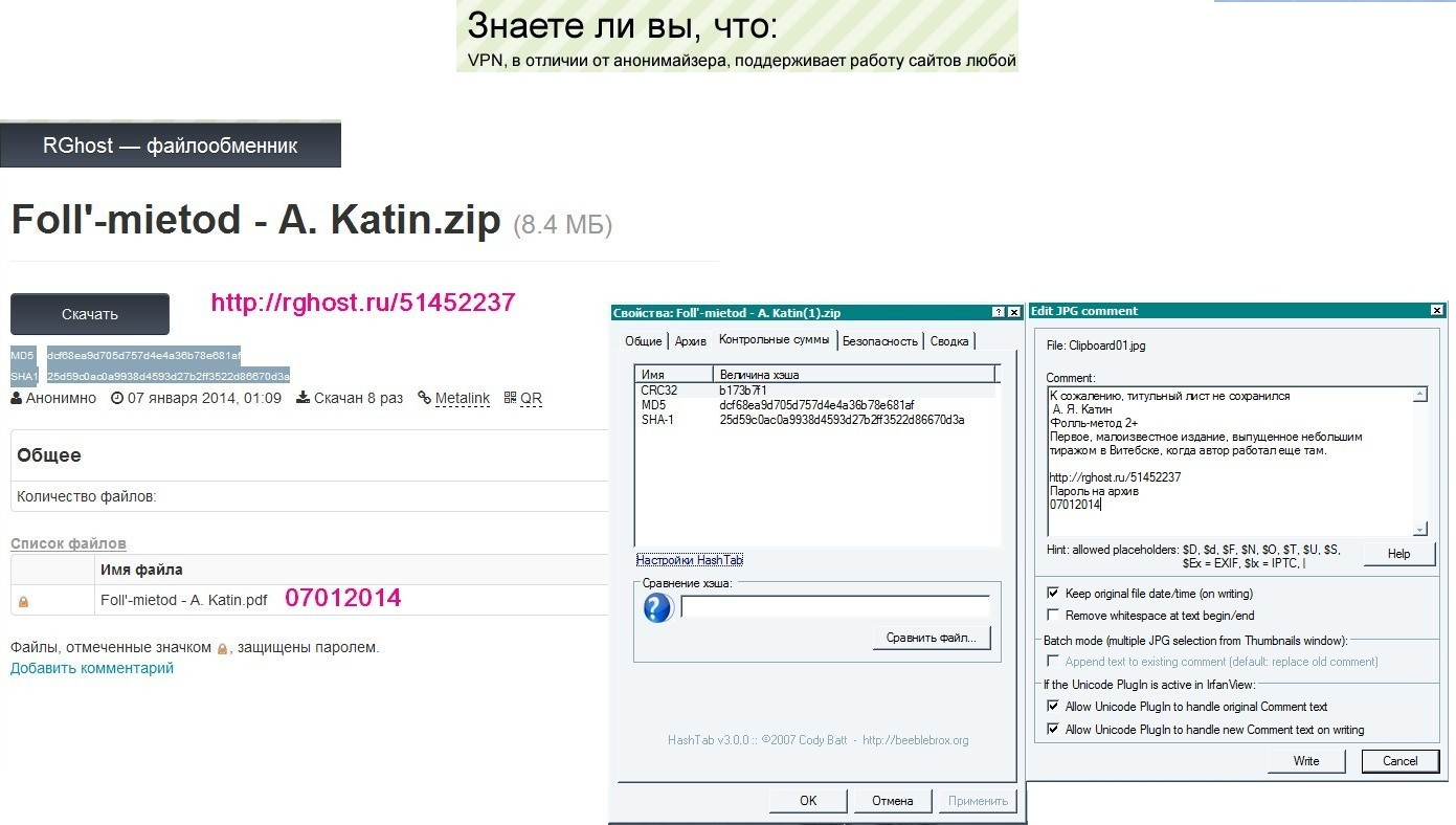 http://s7.uploads.ru/7PcqM.jpg