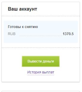 http://s7.uploads.ru/7Tmeo.png