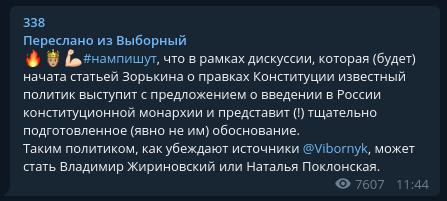 http://s7.uploads.ru/7i3ch.png