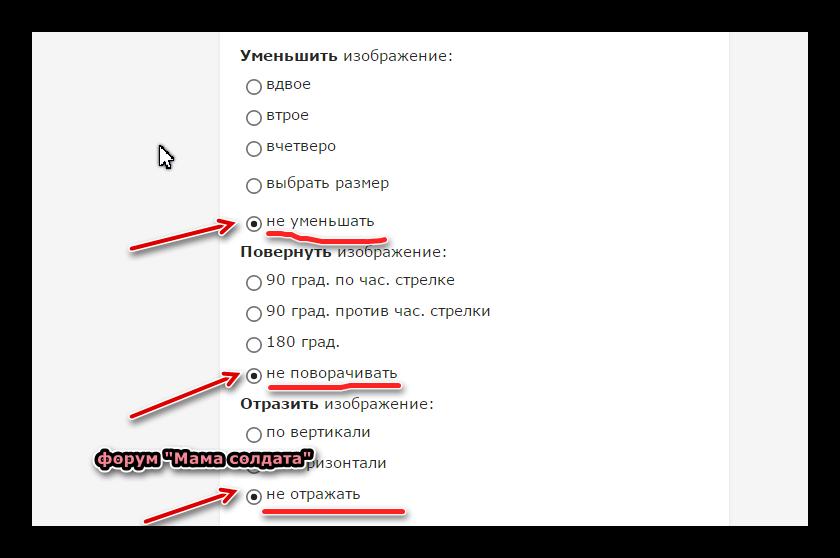 http://s7.uploads.ru/7mXeT.png