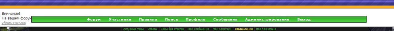 http://s7.uploads.ru/7po5V.png