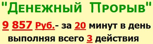 http://s7.uploads.ru/7q9Dh.jpg