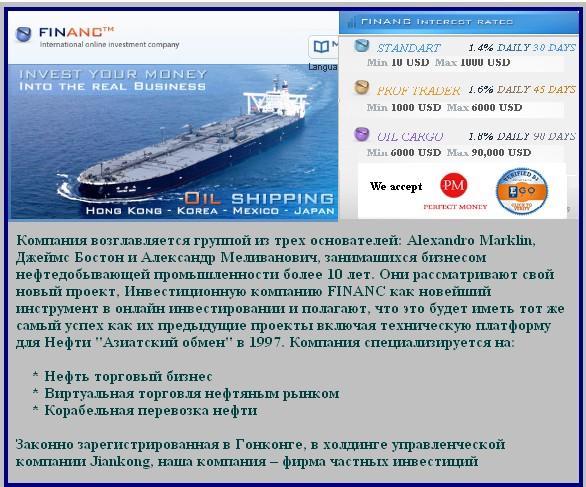 http://s7.uploads.ru/84F6l.jpg