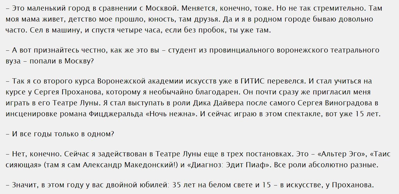 http://s7.uploads.ru/873BF.png