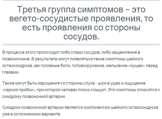 http://s7.uploads.ru/8AQVC.jpg