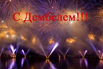 http://s7.uploads.ru/8DLTE.jpg