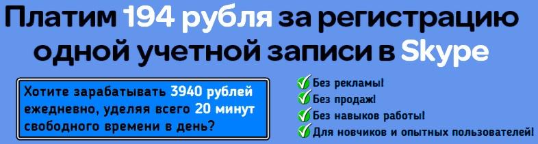 http://s7.uploads.ru/8IYDT.jpg