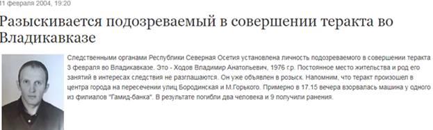 http://s7.uploads.ru/8Ivtl.jpg