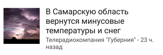 http://s7.uploads.ru/8KYJk.jpg