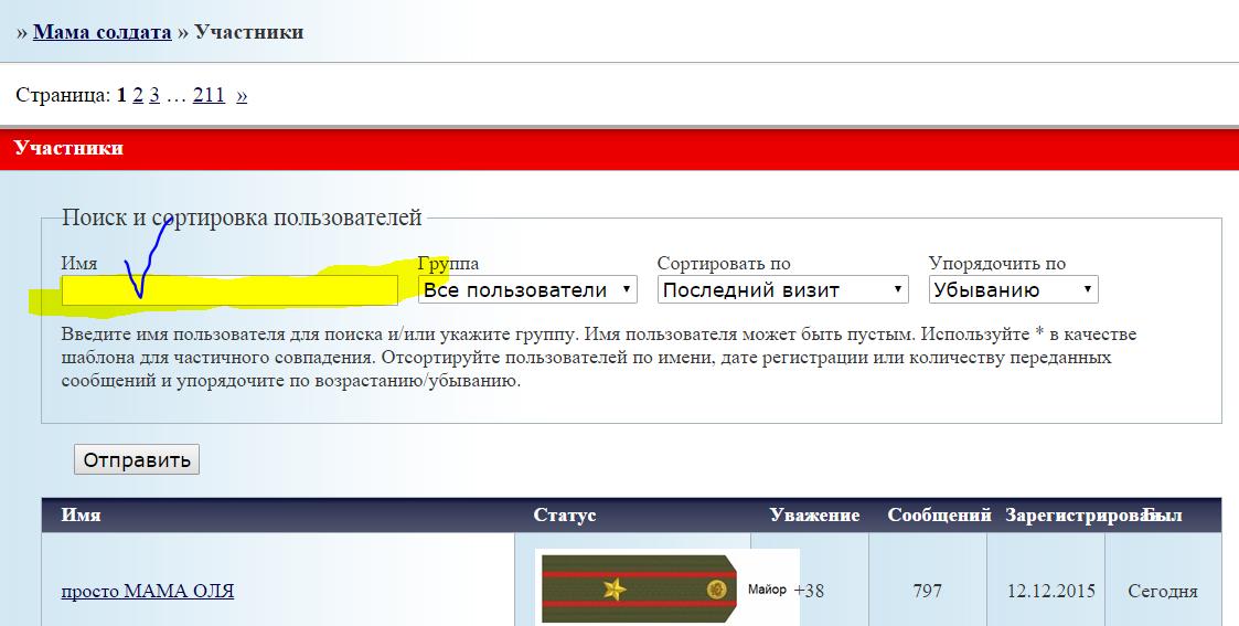 http://s7.uploads.ru/8Mf0e.png