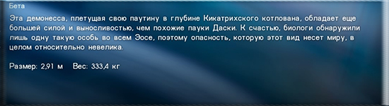 http://s7.uploads.ru/8RobA.jpg