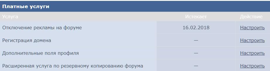 http://s7.uploads.ru/8VNWY.png