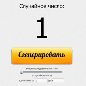 http://s7.uploads.ru/8Xhtk.jpg