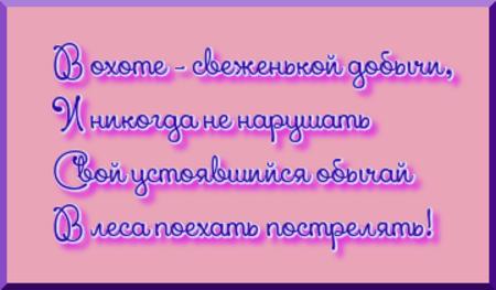 http://s7.uploads.ru/8dDPO.png