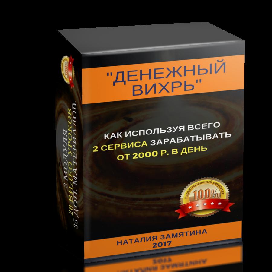 http://s7.uploads.ru/8eFPT.png