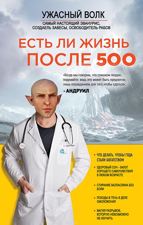 http://s7.uploads.ru/8iuIP.jpg
