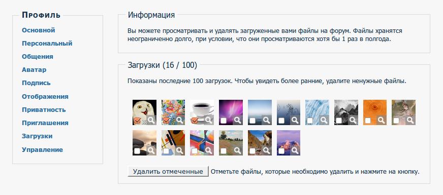 http://s7.uploads.ru/8splE.png
