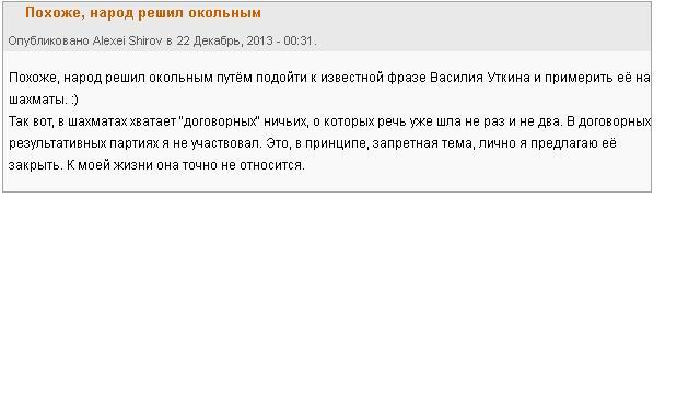 http://s7.uploads.ru/8tFDe.jpg