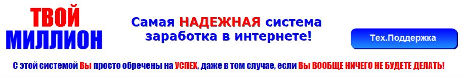 http://s7.uploads.ru/8uI9w.png