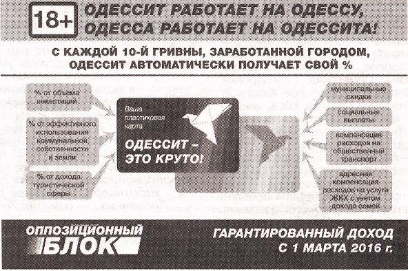 http://s7.uploads.ru/8wCOb.png