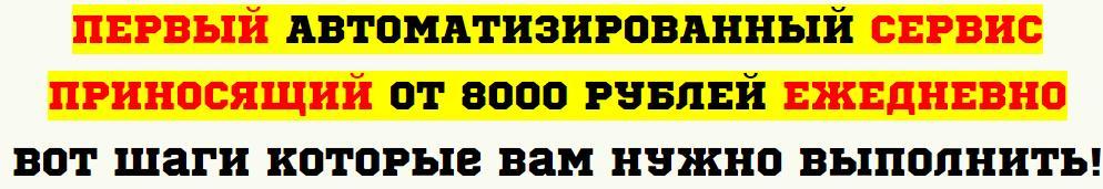 http://s7.uploads.ru/97pgm.jpg