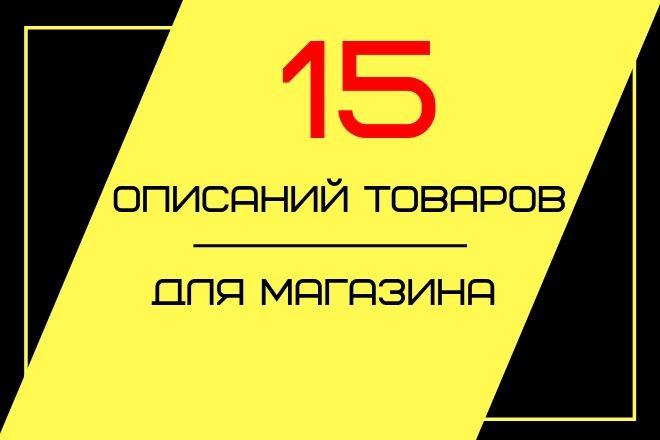 http://s7.uploads.ru/9FTEe.jpg