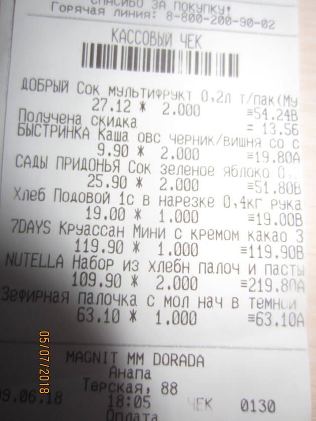 http://s7.uploads.ru/9JT0B.jpg